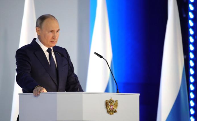 Послание Президента России Федеральному Собранию